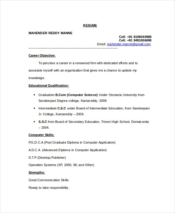 diploma computer science resume - Computer Science Resume Example