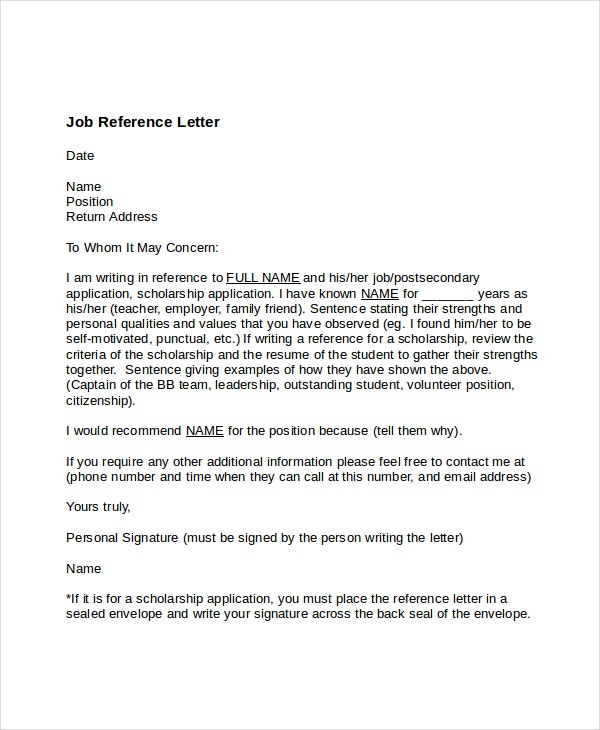 job reference letter for a friend