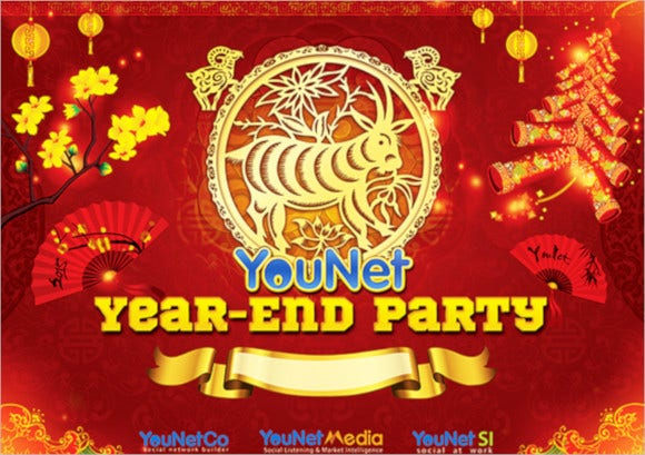printable year end party invitation card