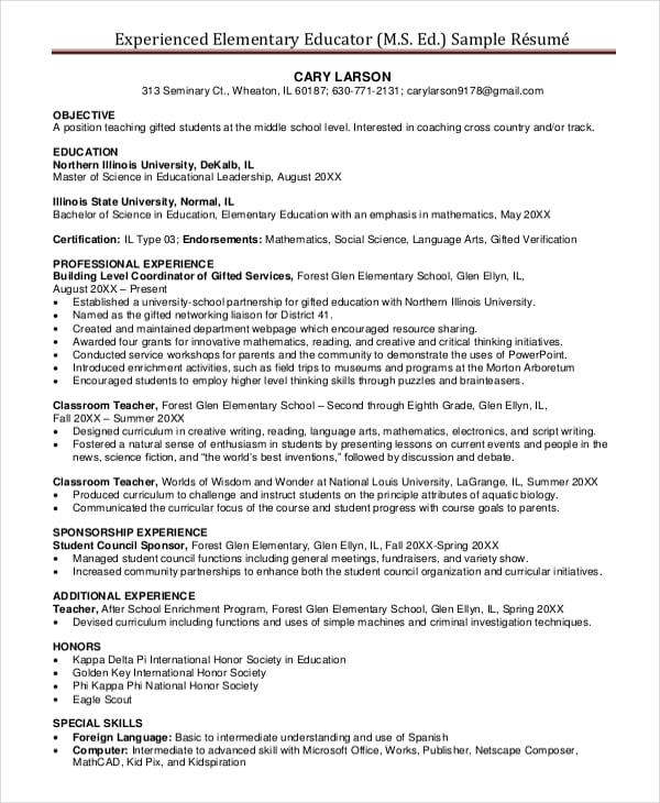 resume for elementary teacher