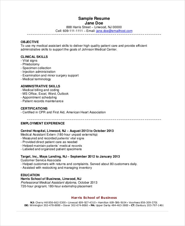medical assistant resume objective template - First Resume Objective