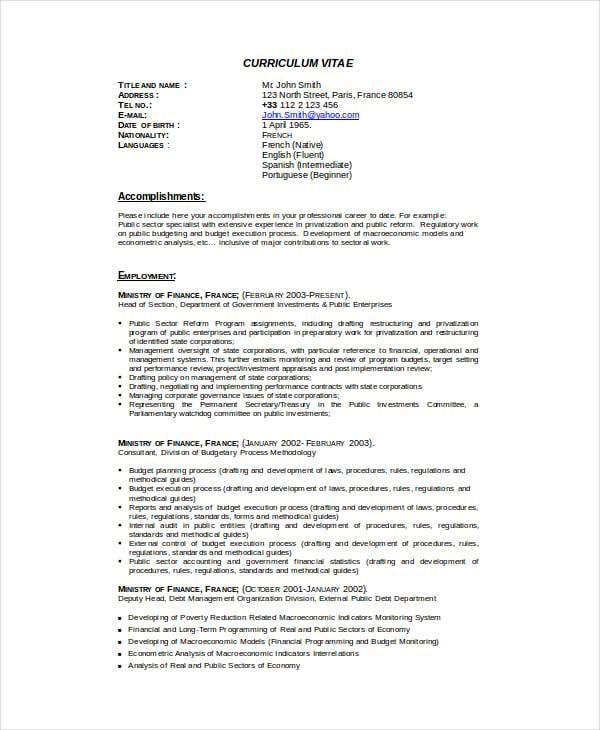 drafting resume samples