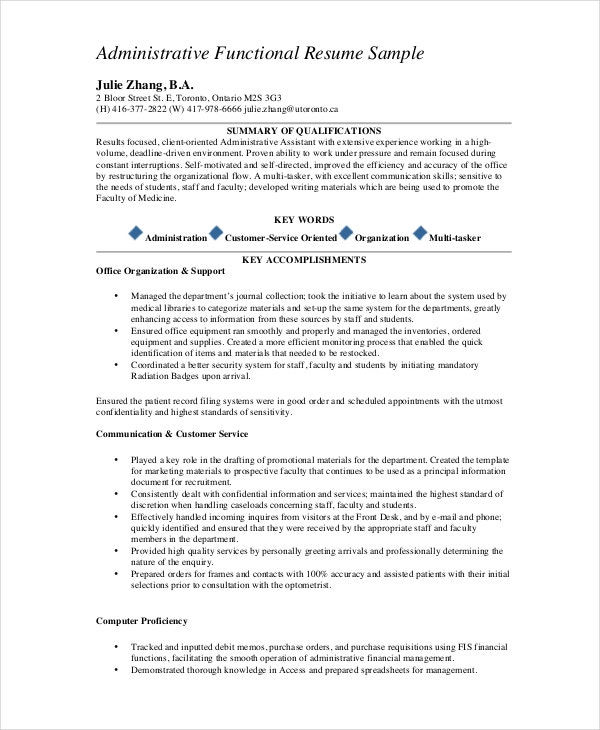 optometrist receptionist resume