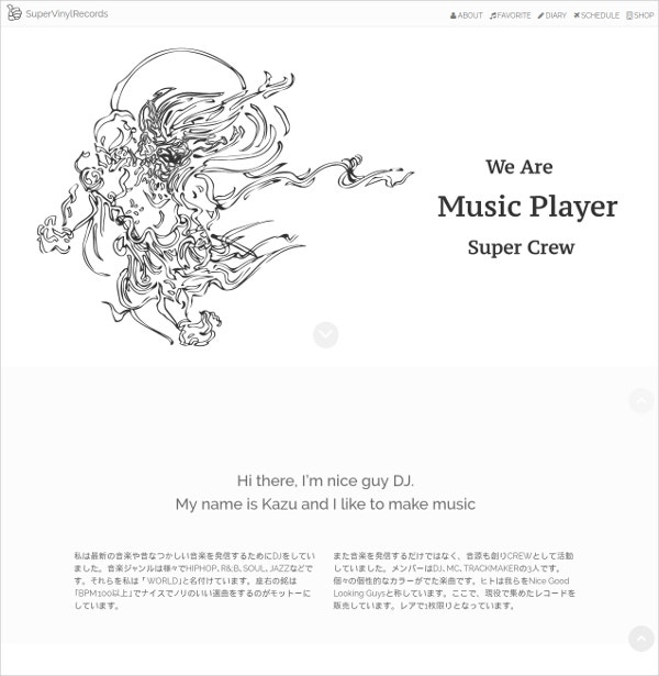 free music player concrete5 theme