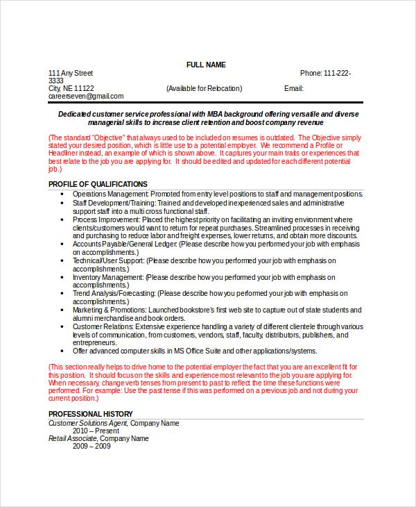 functional resume template microsoft word | datariouruguay