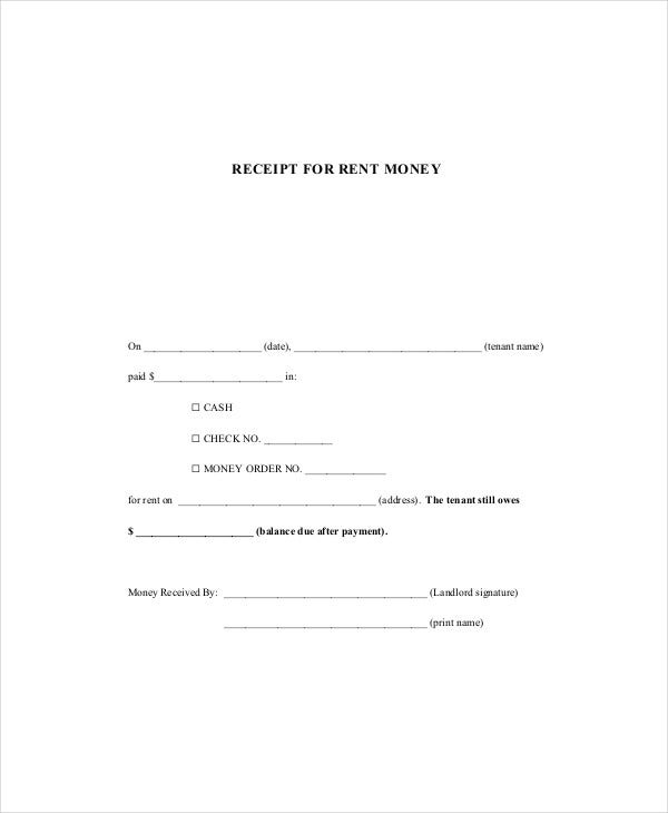 Receipt for Rent Money Template