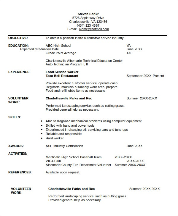 Automobile Technician Resume Template