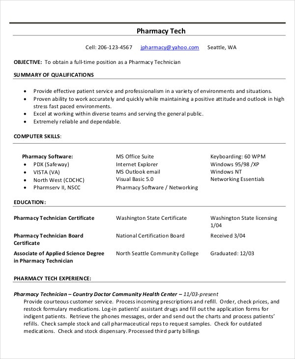 pharmacy technician resume - Pc Technician Resume Sample