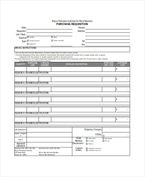 Excel Purchase Requisition Form