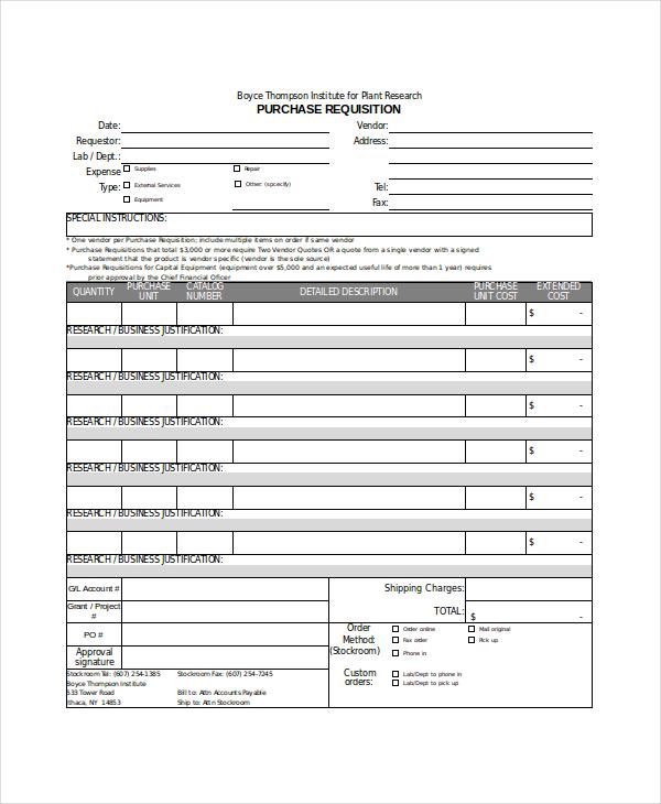 purchase order request form template | novaondafm.tk