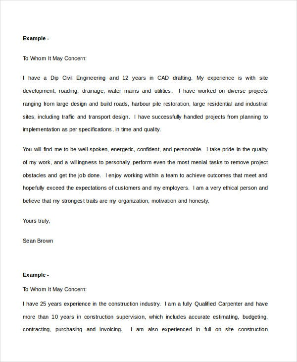 Inspirational Cover Letter To Whom It May Concern Alternative
