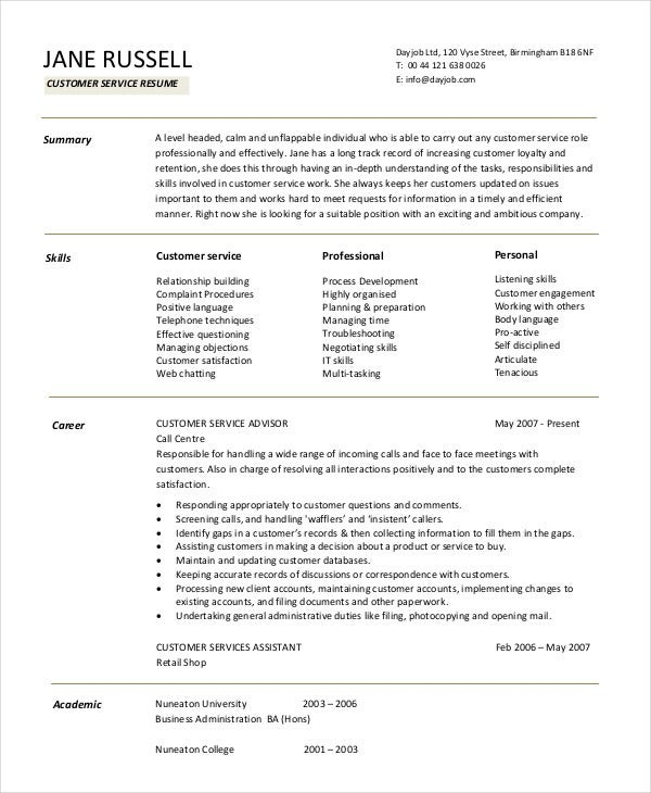 retail customer service resume template - Customer Service Resume