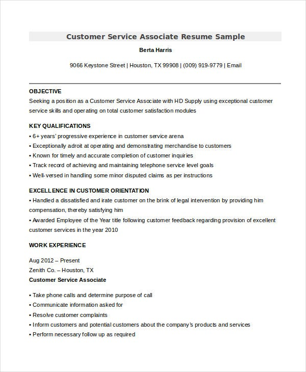 customer service associate resume