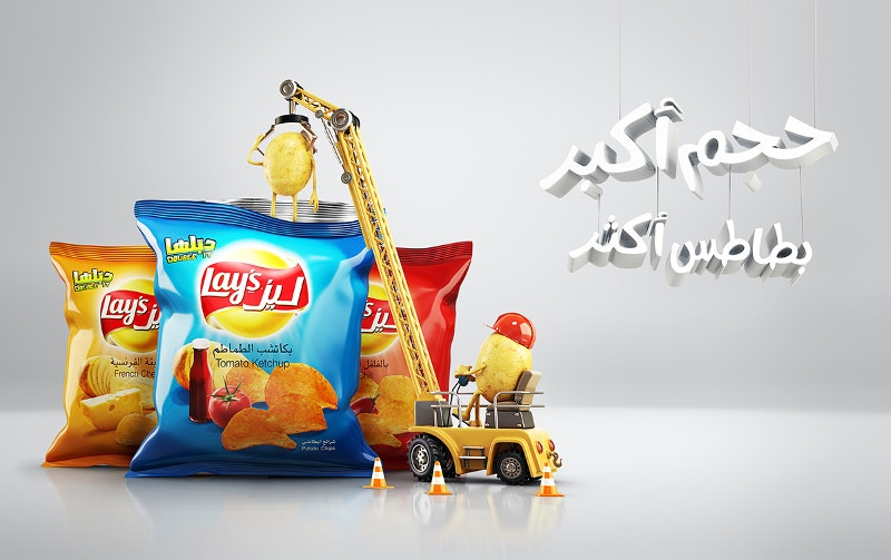 crerative avertising design of lays