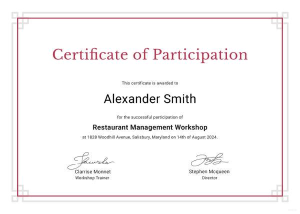 Participation Certificate Template