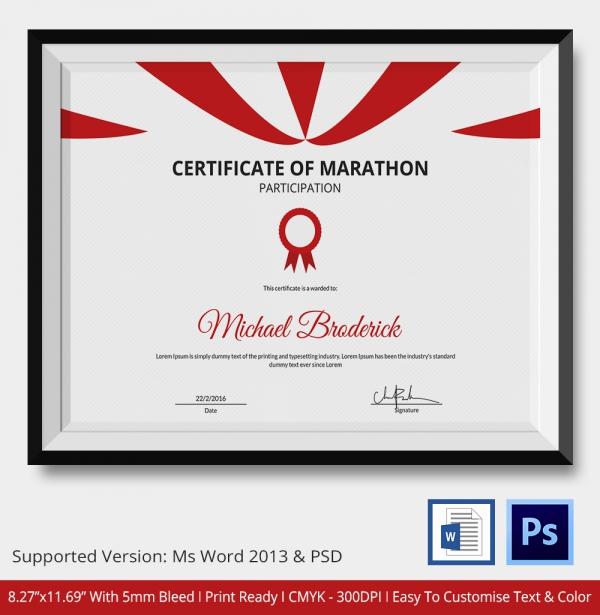 Modern Marathon Participation Certificate
