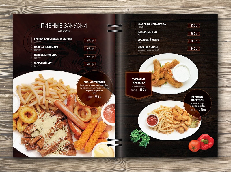 restaurent menu dsign ready to print