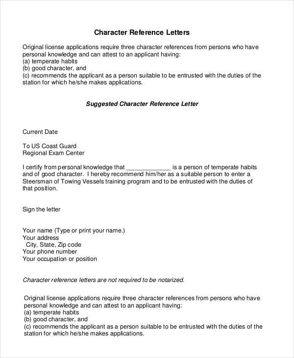 Character Reference Letter - 5 Free Word, Pdf Documents Download