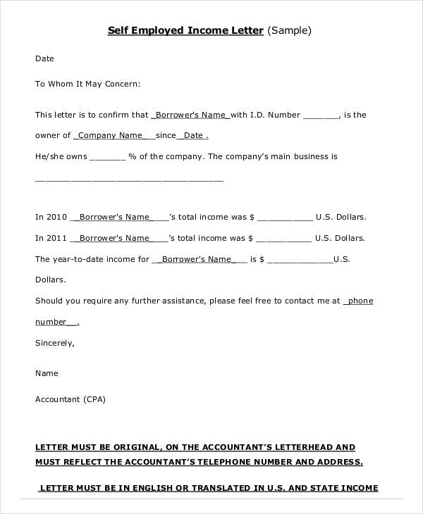 Employee Verification Form Selfemployed Income Verification Letter