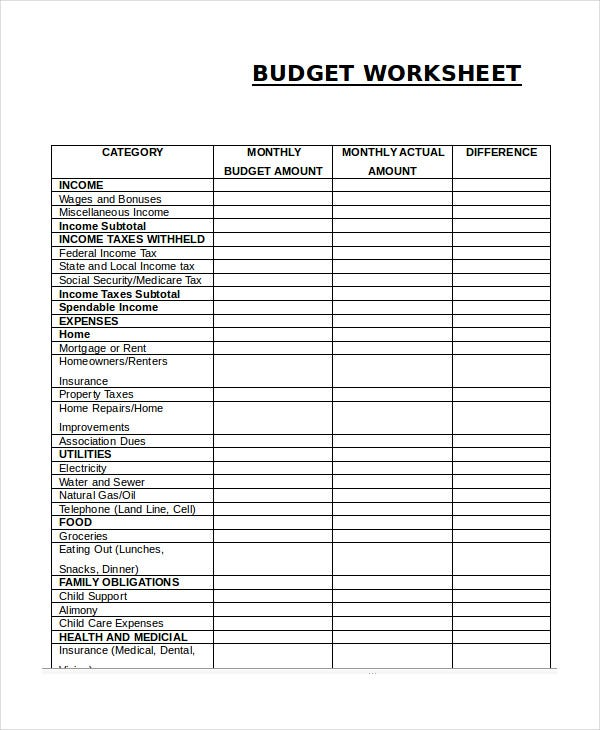 monthly budgeting worksheet