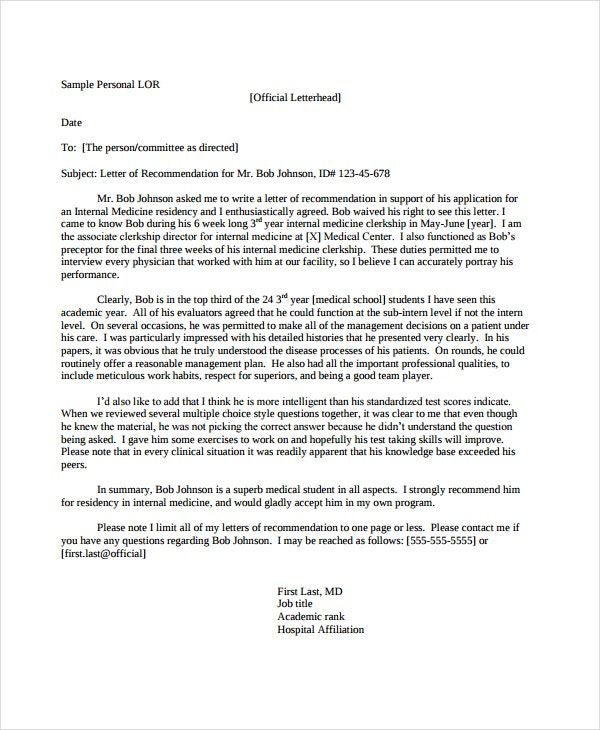 medical school letter of recommendation template1