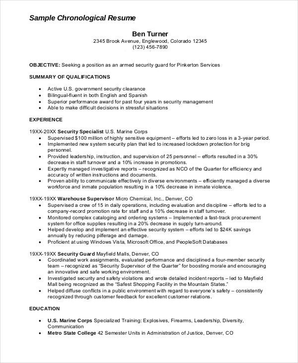 sample resume security guard