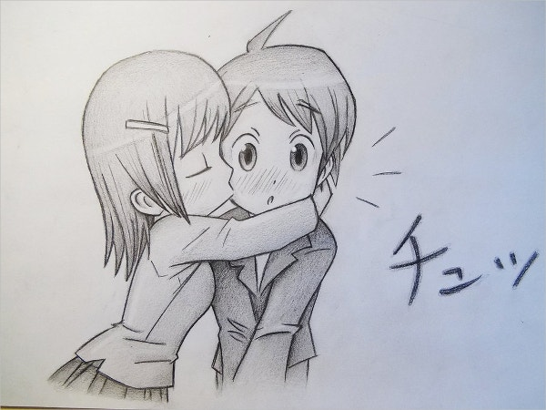 Chibi Kiss On The Cheek Drawing