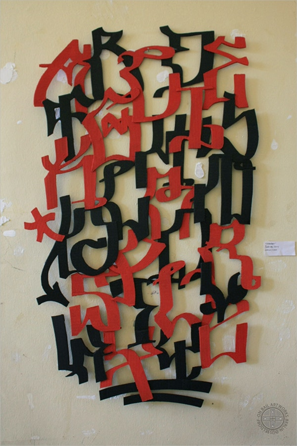 Calligraphy Graffiti Alphabet