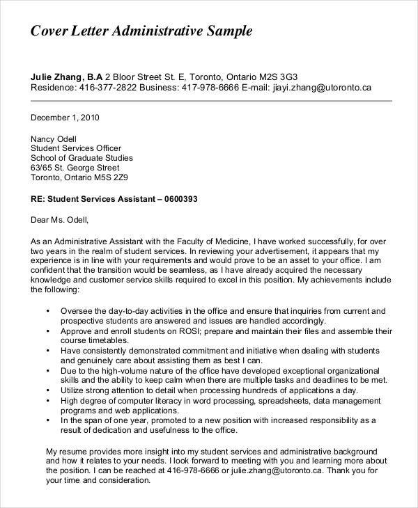 cover letter for administrative assistant sample - Administrative Assistant Cover Letter Examples