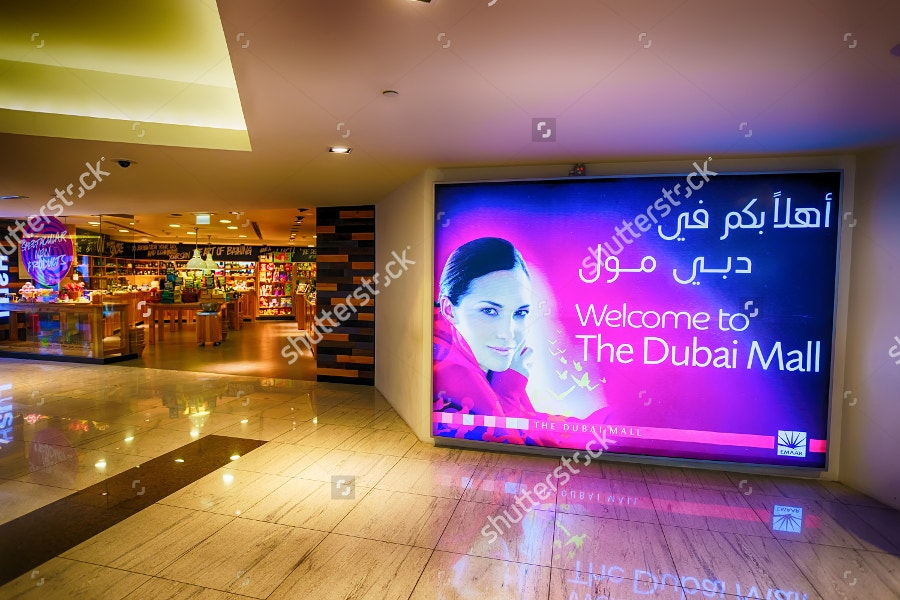 Dubai Mall linterior Poster