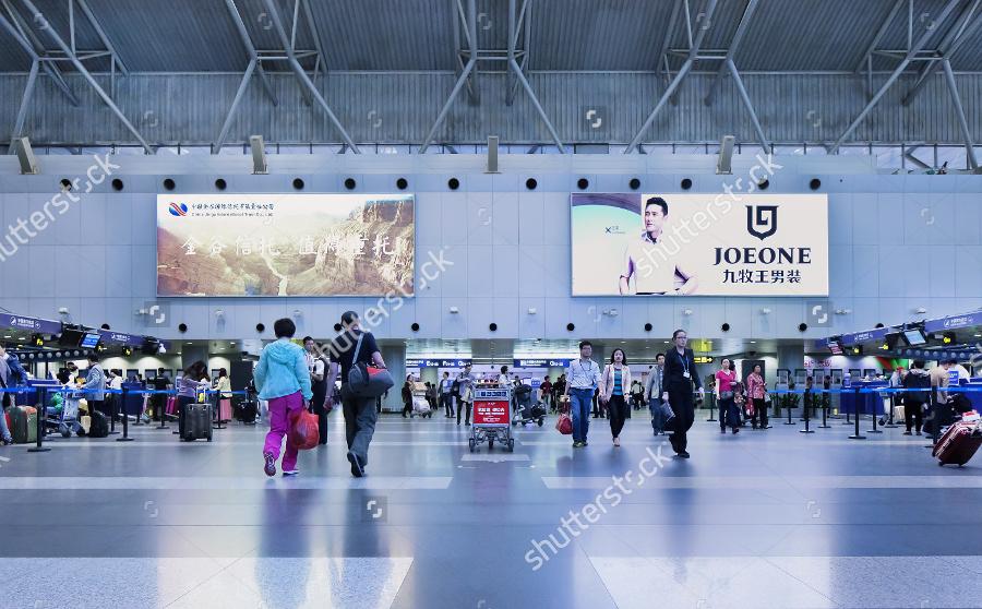 Airport Terminal Interior Mockup