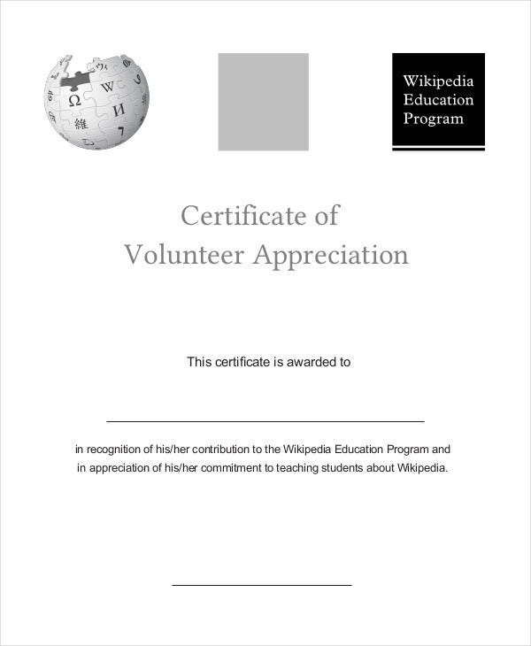 volunteer-appreciation-certificate