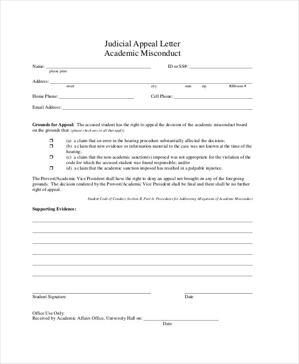 judicial appeal letter example