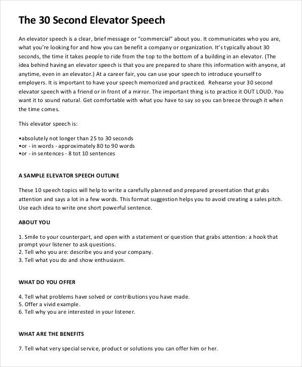 Elevator pitch template for 30 second pitch template
