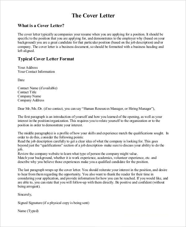 full-time-cover-letter-template