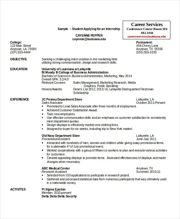 internship resume for business administration