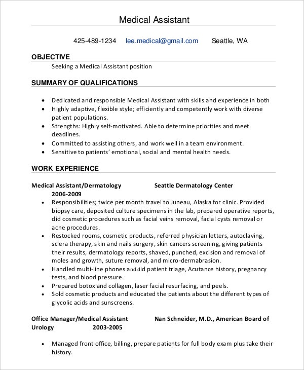 20 Resume Templates – Printable Resume Template