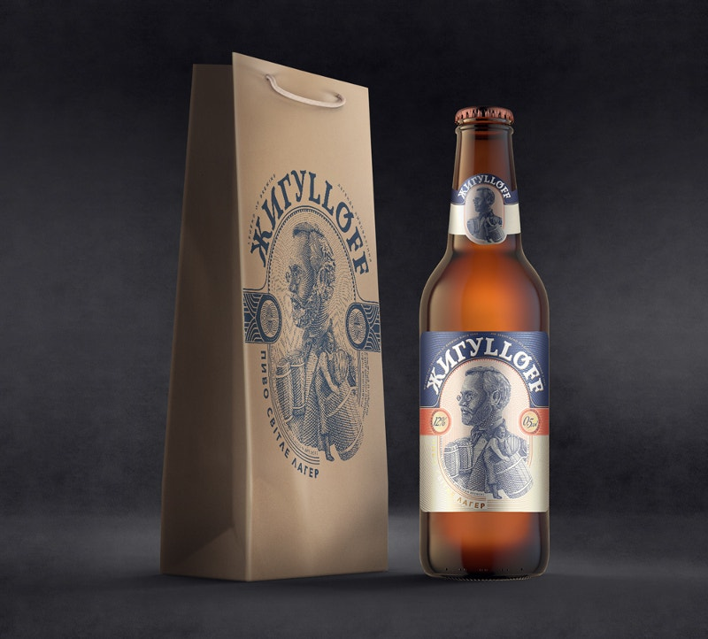 free download beer branding packaging style