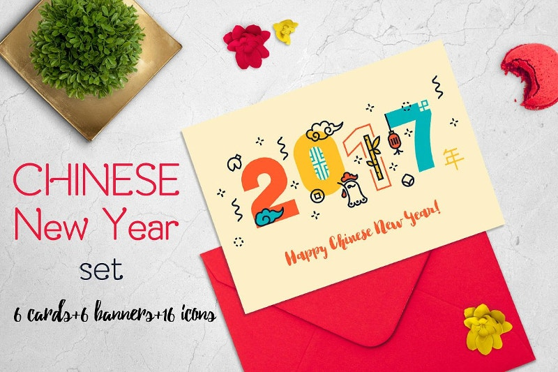 free chinese new year cards