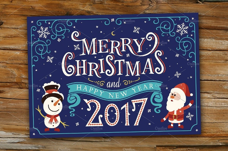 2017 merry christmas and new year card