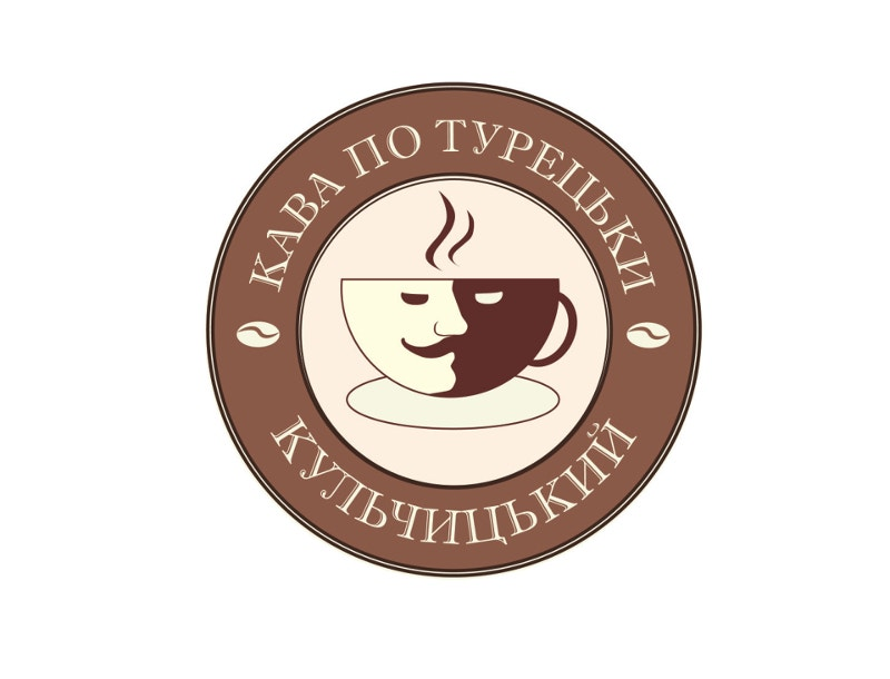 Graphic Design Coffee Logo