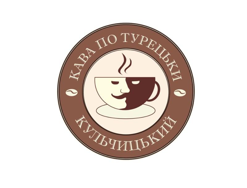 graphic design coffee logo