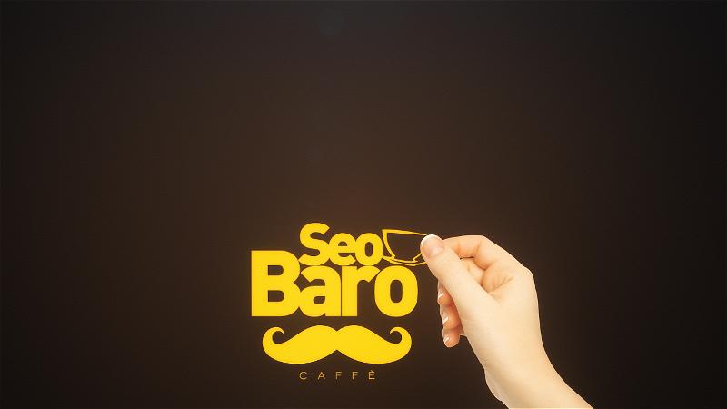 3d coffee logo intro