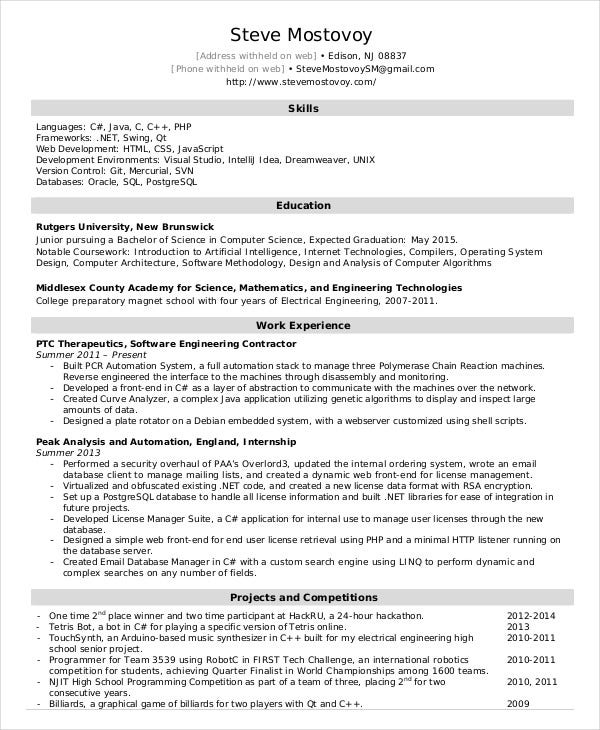 resume sample for software engineer