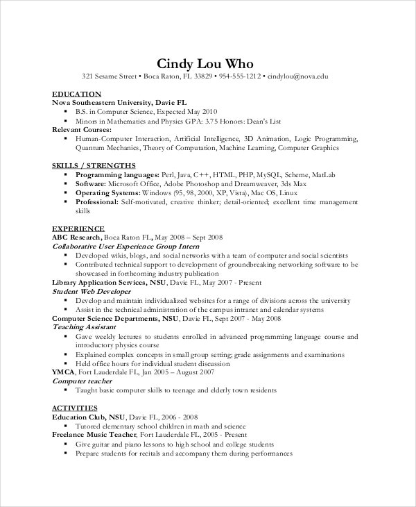 resume format for computer science engineering students