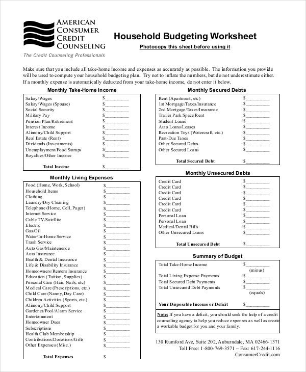 household family budget worksheet template
