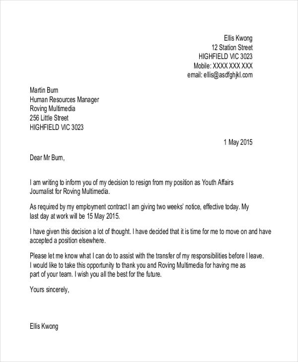 job notice letter
