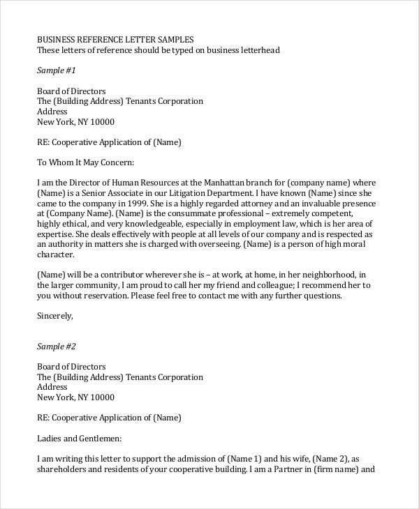 Professional Business Reference Letter Samples