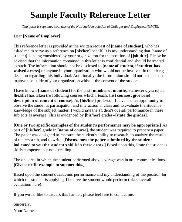 sample faculty reference letter template