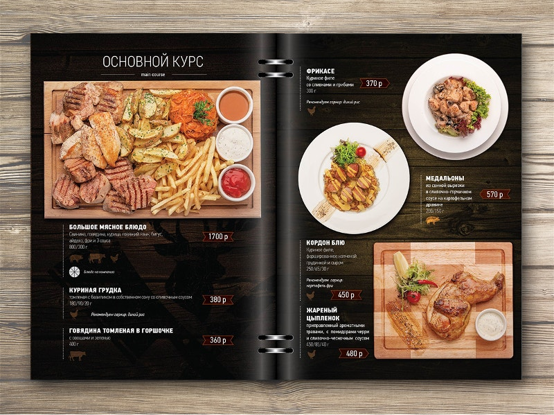 Beautiful Restaurant Menu Design